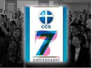 Serie Jesús «ES NECESARIO QUE YO MENGUA Y CRISTO CREZCA»- Mensaje 4